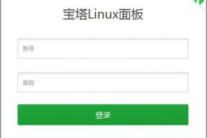 宝塔Linux面板