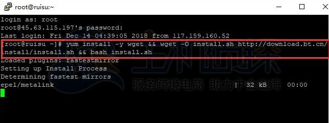 Hostwinds VPS安装宝塔面板教程