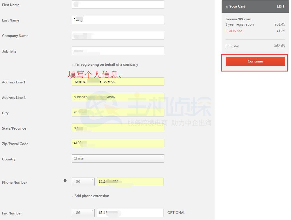 Namecheap购买域名图文教程