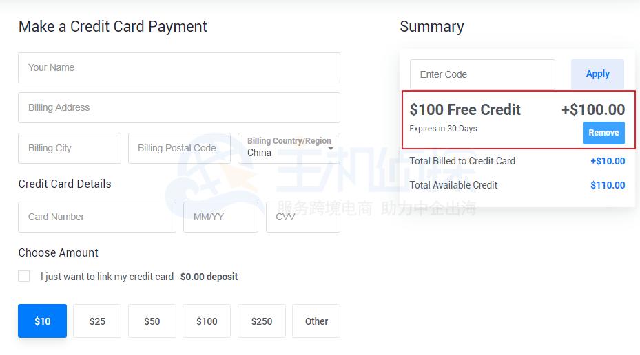 Vultr激活账号赠送100美元