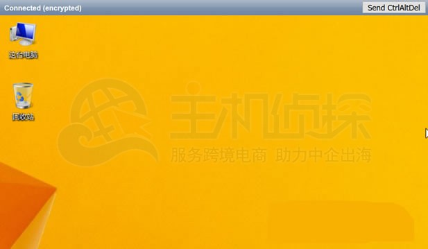 Windows系统页面