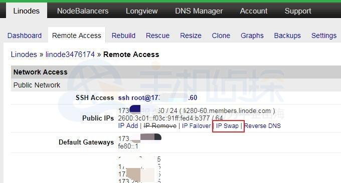 Linode管理面板IP Swap