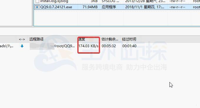 使用SFTP从Virmach 水牛城VPS下载文件到本地的速度