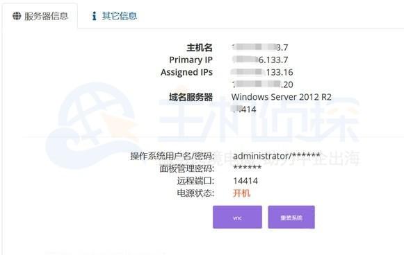 Megalayer香港服务器后台更换系统镜像方法