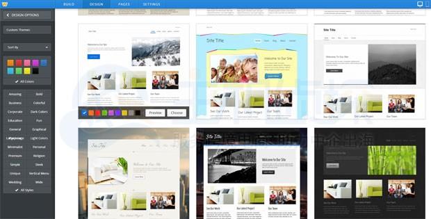 iPage拖放式网站构建教程