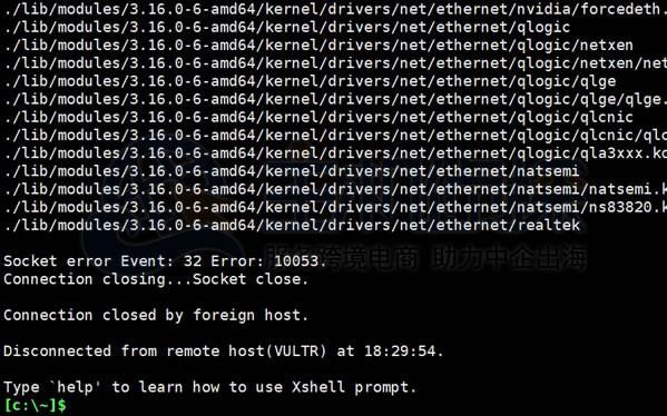 安装SSH
