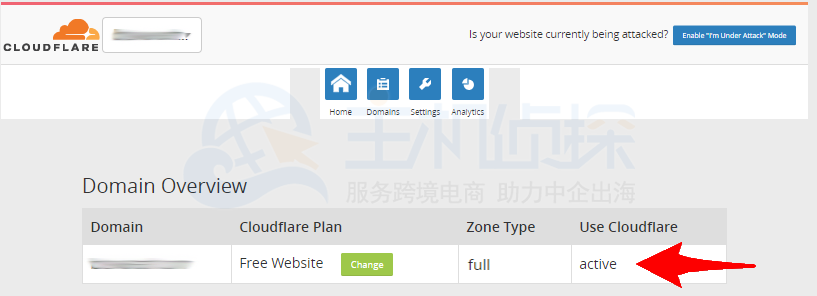 更改BlueHost主机CloudFlare状态