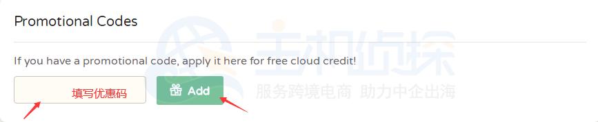 CloudCone AliPay(支付宝)充值