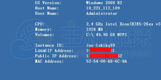 VNC客户端与服务器端连接成功