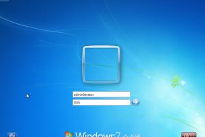 iON Win7系统登录界面