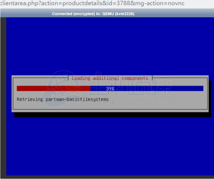 iON 安装Win7系统进程
