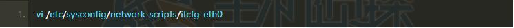 iON安装Win7系统命令