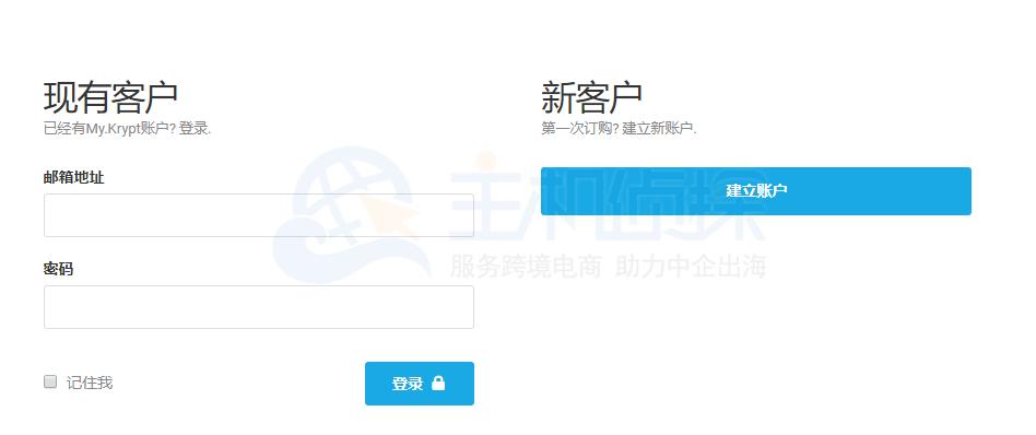 Krypt服务器注册页面