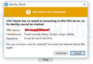 VNC客户端连接服务器端过程