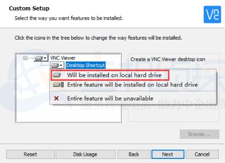 VNC客服端的应用程序安装步骤