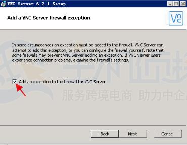 vnc server服务器端安装步骤