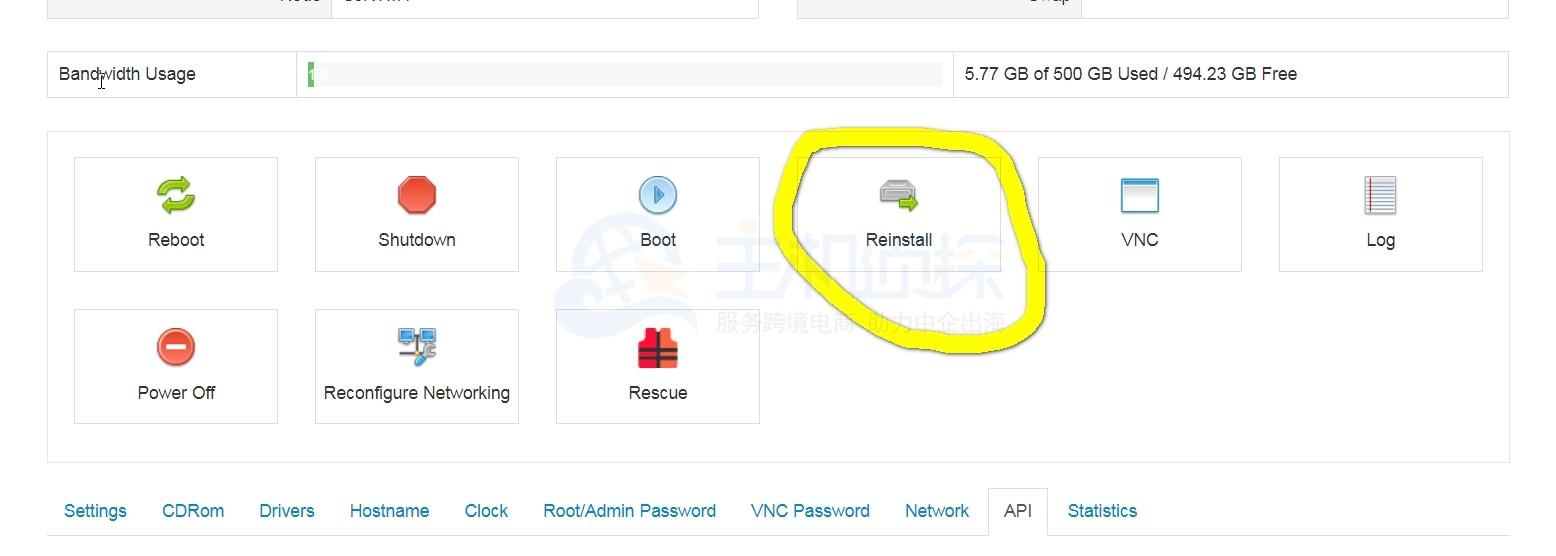 VirMach网站后台