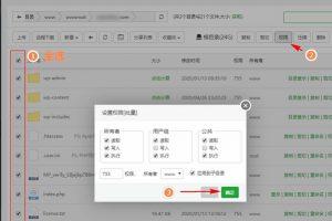 修改网站目录的用户组和读写权限
