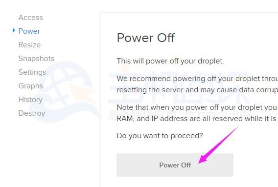 关闭DigitalOcean服务器电源