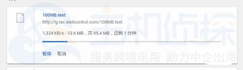 文件下载测试