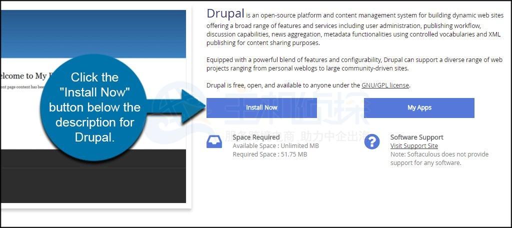 GreenGeeks安装Drupal页面