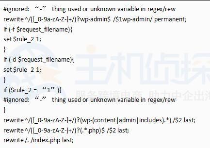 WordPress不同环境下静态规则代码截图