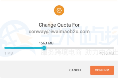 增加SiteGround企业邮箱容量
