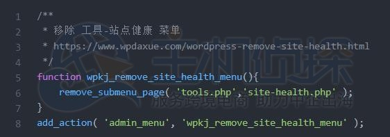 functions.php文件代码