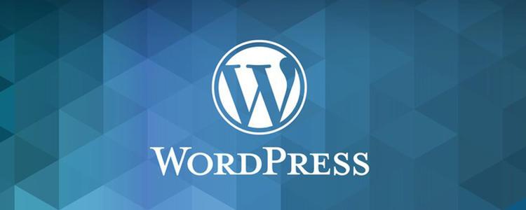wordpress建站需要的条件
