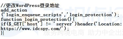 wordpress后台面板代码