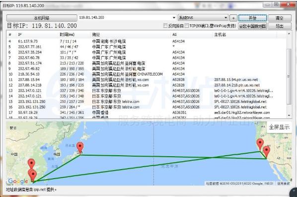 香港机房路由追踪图