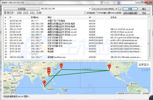 新加坡机房路由追踪测试图