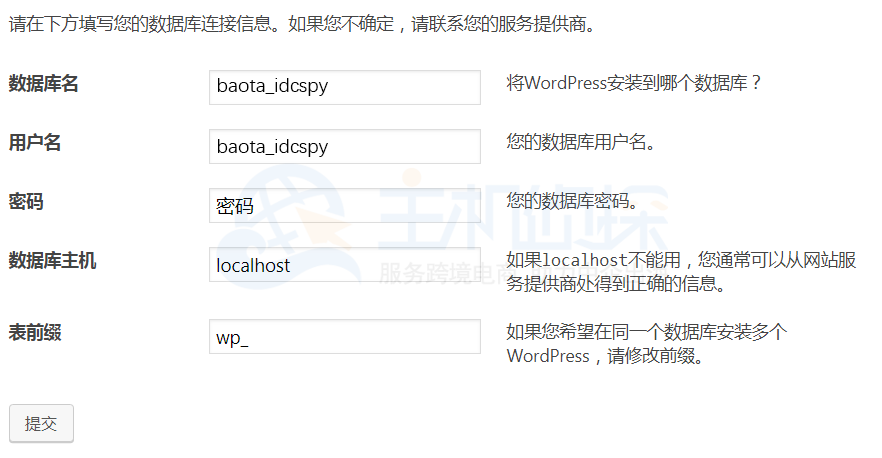 wordpress博客