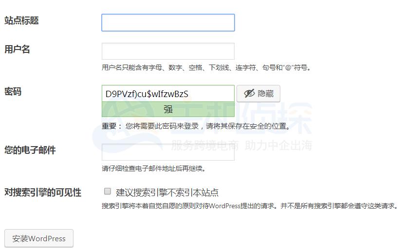 wordpress数据库