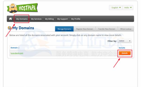HostPapa的控制面板