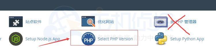 香港虚拟主机切换PHP方法步骤一