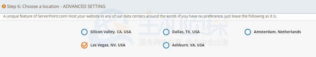 Serverpoint机房选择