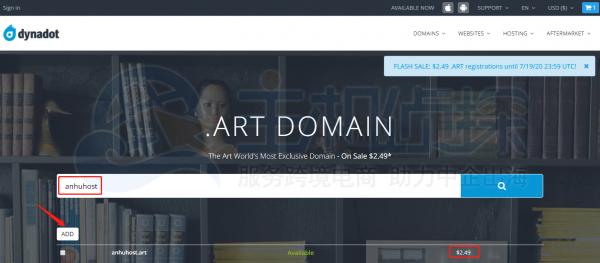 .art域名后缀