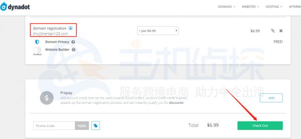 Dynadot域名注册