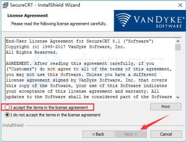 SecureCRT许可协议