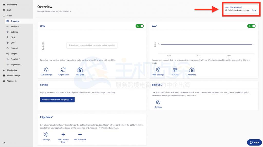 测试StackPath CDN