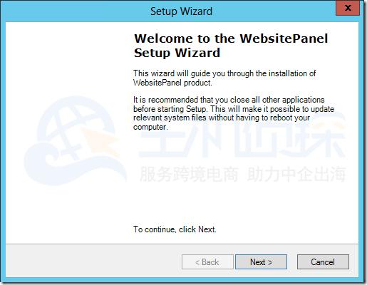 安装WebsitePanel网站面板门户
