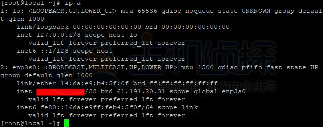 CentOS 7网络配置