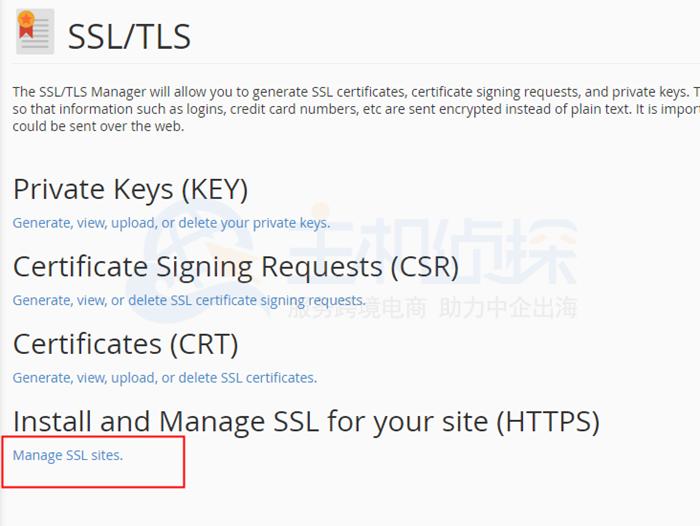 点击管理SSL网站