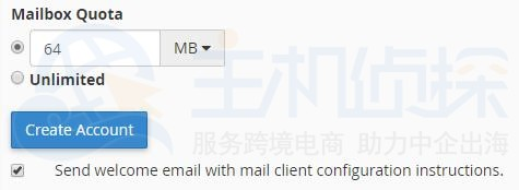 Hostwinds如何在CPanel中添加电子邮件帐户
