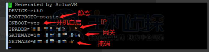 Centos 6配置单IP方法