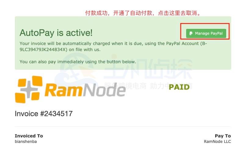 ramnode服务器购买教程