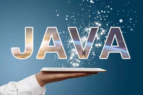 VirMach VPS管理Java文件和Java故障排除的方法