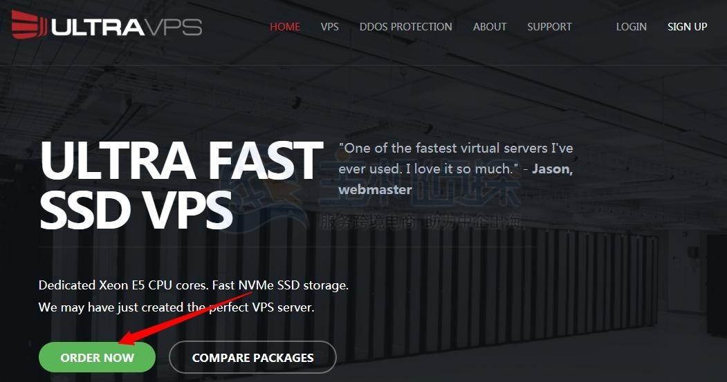UltraVPS购买教程