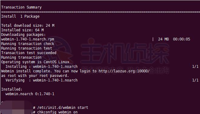 安装Webmin